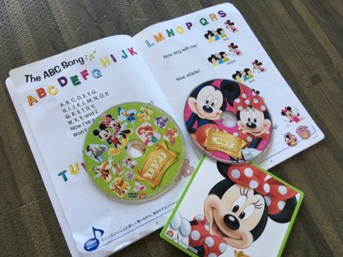 ディズニー英語システムの無料サンプルで届いたCDとDVD