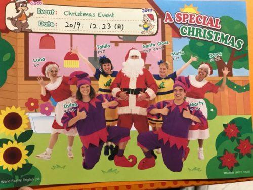 DWEクリスマスイベントのカード