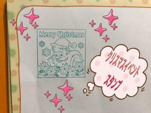 DWEクリスマスイベントのスタンプ