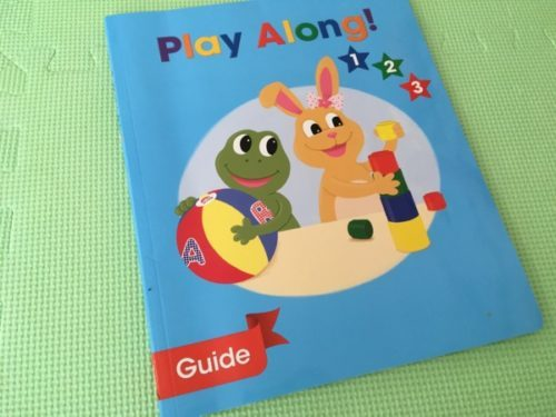 DWEのプレイアロングガイドブック