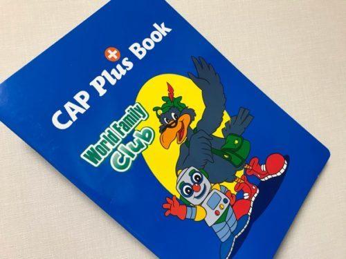 CAP Plusのブック