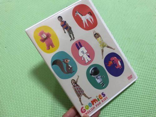 幼児英語DVDのグーミーズ(Goomies)