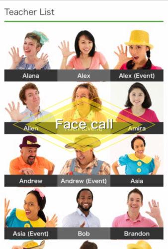 ワールドファミリークラブのFace call