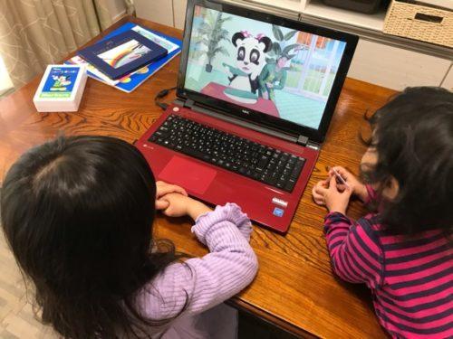 5歳と2歳がWorldEnglish.tv plusを始めた